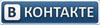 ООО СтройТорг Вконтакте